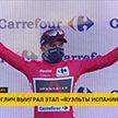 Словенский гонщик Примош Роглич выиграл восьмой «Вуэльты Испании»