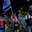Тысячи людей вышли на акции протеста в Израиле