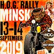 13 и 14 сентября пройдет мотофестиваль «H.O.G. Rally Minsk 2019». Почему туда надо пойти?