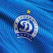 Минское «Динамо» пошутило по поводу своего последнего места в КХЛ