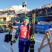 Кубок мира по биатлону: Ирина Кривко показала шестой результат в спринтерской гонке в Хохфильцене