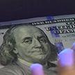Два года назад Президент отменил обязательную продажу валютной выручки: каковы результаты?