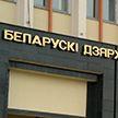 БГПУ проведет дни открытых дверей онлайн