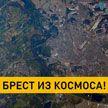 Космонавт Олег Новицкий сделал снимок Бреста из космоса