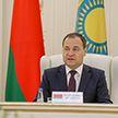 В Минске подвели итоги Евразийского межправительственного совета