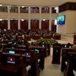 Конституционная комиссия инициирует возможность введения единого дня голосования на выборах депутатов всех уровней