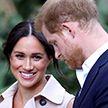 Принц Гарри и Меган Маркл больше не смогут использовать свои титулы