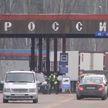 У БЖД открыты маршруты до Москвы и Петербурга, сохранился авиарейс с Москвой