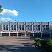 Новый директор назначен в гомельскую школу №15