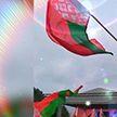 Макей: «Люблю Беларусь» должно стать слоганом тех, кто болеет за страну