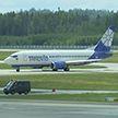 Авиакомпания «Белавиа» отмечает  25-летие. С праздником коллектив поздравил Александр Лукашенко