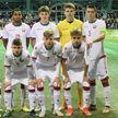 Юношеская сборная Беларуси по футболу выиграла «Кубок развития-2019»