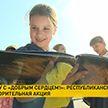 «В школу с «Добрым Сердцем»: благотворительная акция продолжается в преддверии нового учебного года