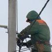 Электроэнергия возвращается в обесточенные населенные пункты Витебской области