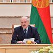 Лукашенко: В основе стабильности в государстве лежит внутриполитическая ситуация и доверие людей к власти