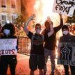 В США не прекращаются погромы: 11 человек погибли в стычках с полицией
