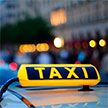 Транспортная инспекция: более 80% проверенных такси работали с нарушениями