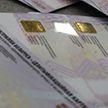 На ID-карты Беларусь полностью перейдёт в 2030 году