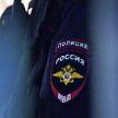 В центре Москвы из банковского сейфа украли более 23 миллионов рублей