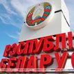 Пересечение границы в Брестской области с 1 июля станет платным
