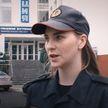 «Милиция – это не женское дело?» Как воспринимают в Беларуси девушку-милиционера
