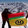 Белорусские альпинисты покорили пик Ленина