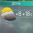 Прогноз погоды на 31 октября: дожди, ветер, туман