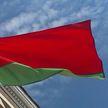 Государственный флаг украли со здания магазина в Пинске: задержаны двое парней