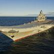 Возможная причина пожара на крейсере «Адмирал Кузнецов» – возгорание от искры