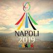 Универсиада в Неаполе: 12 тысяч спортсменов посоревнуются за 250 комплектов наград