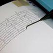 Землетрясение магнитудой 4,4 произошло в Румынии