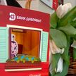 «Банк Дабрабыт» выпустил уникальную карточку для будущих и молодых мам