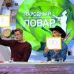 Смотрите на ОНТ! Первый полуфинал кулинарного шоу «Народный повар» состоится уже сегодня