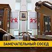 В Литературном музее Петруся Бровки реконструировали домашний кабинет профессора БГУ Николая Никольского