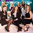 «Мисс Беларусь-2020»: более 20 девушек пришли на кастинг в Лиде