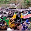 Пассажирский автобус в Перу сорвался в пропасть: 23 человека погибли