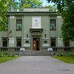 В здании Музея Янки Купалы из-за выхода газа погиб человек