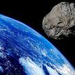 Астероид размером с пирамиду Хеопса приближается к Земле