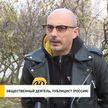 Армен Гаспарян высказался о забастовках в Беларуси