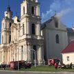 Огонь уничтожил кровлю костела в Будславе. Храм и чудотворную икону удалось спасти