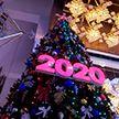 До старта самого яркого новогоднего шоу остаётся меньше недели: какие сюрпризы ждут гостей Главной ёлки страны?