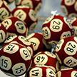Румынский математик выиграл 14 раз в лотерею с помощью формулы