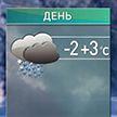 Прогноз погоды на 1 февраля: аномально тепло для этой поры года!