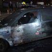 Ярким пламенем горел автомобиль на Немиге