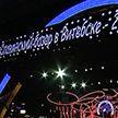 На закрытии «Славянского базара» зрителям представят грандиозную шоу-программу