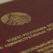 Поправки в Кодексы по вопросам административной ответственности: процесс станет более понятным и прозрачным