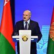 Лукашенко на форуме «Минский диалог»: Очевидна необходимость проведения в ближайшие годы международного саммита в рамках нового процесса «Хельсинки»
