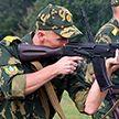 Белорусские пограничники в центре «Беляны» проводят учения