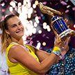 Соболенко победила в финале теннисного турнира в Дохе