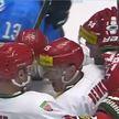 Хоккейная сборная Беларуси сразится со сборными Словакии и Австрии в квалификации Олимпийских игр 2022 года